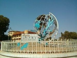 facts about Ouagadougou