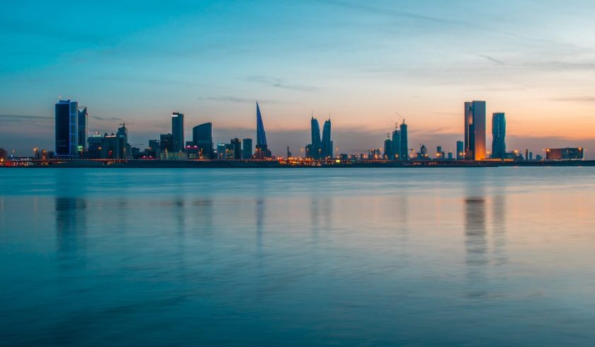 interesting facts about Bahrain