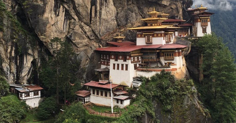 interesting facts about Bhutan