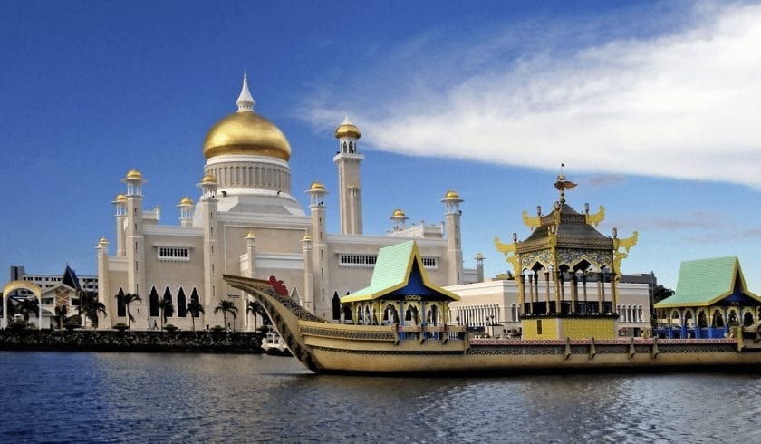interesting facts about Brunei