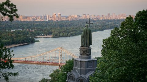 interesting facts about Kiev