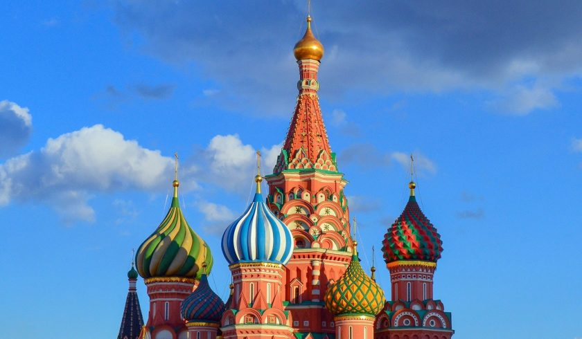 interesting facts about Moscow