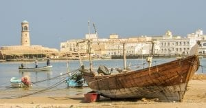 interesting facts about Oman