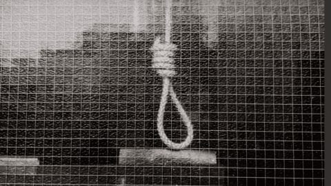 facts about the death penalty