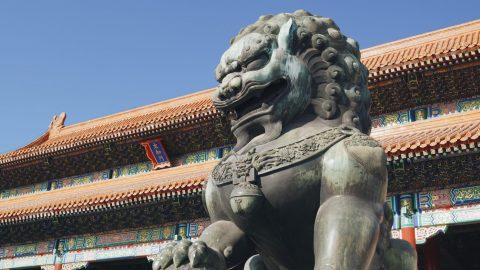 interesting facts about Beijing, China