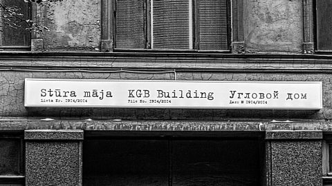 Interesting facts about the KGB
