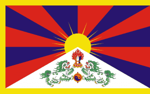 Interesting Tibet Facts