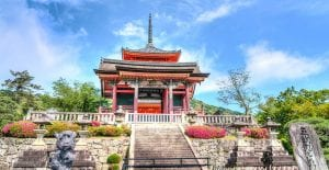 Fun Kyoto Facts