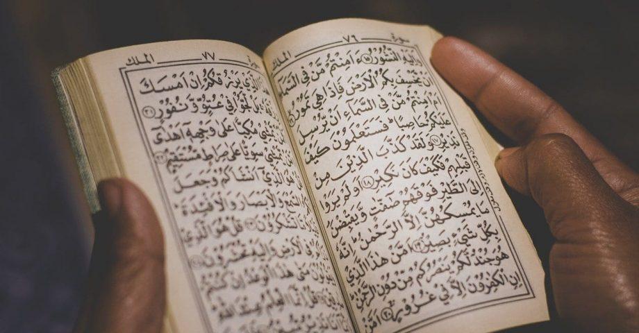 interesting Quran classes
